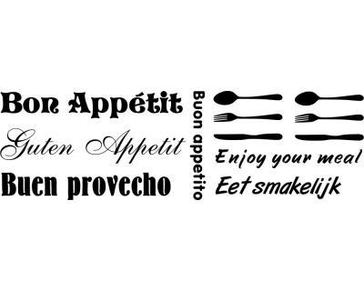 wandtattoo küche guten appetit | plot4u - Wandtattoo Küche Guten Appetit