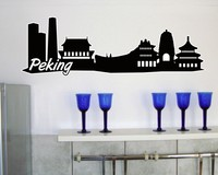 Peking Skyline Wandtattoo