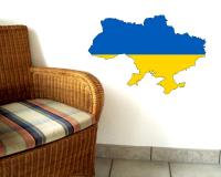 Ukraine Wandtattoo mit der Nationalflagge